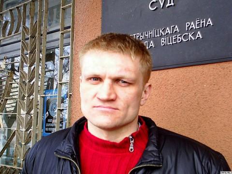 Siarhei Kavalenka