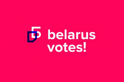 Belarus Votes 2015 Election Blog Logo